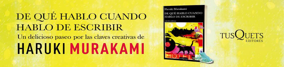 124_1_115_1_413_1_673_1_Murakami-Banner.png